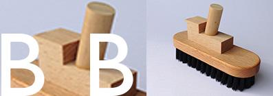 Borstelbootjes mini